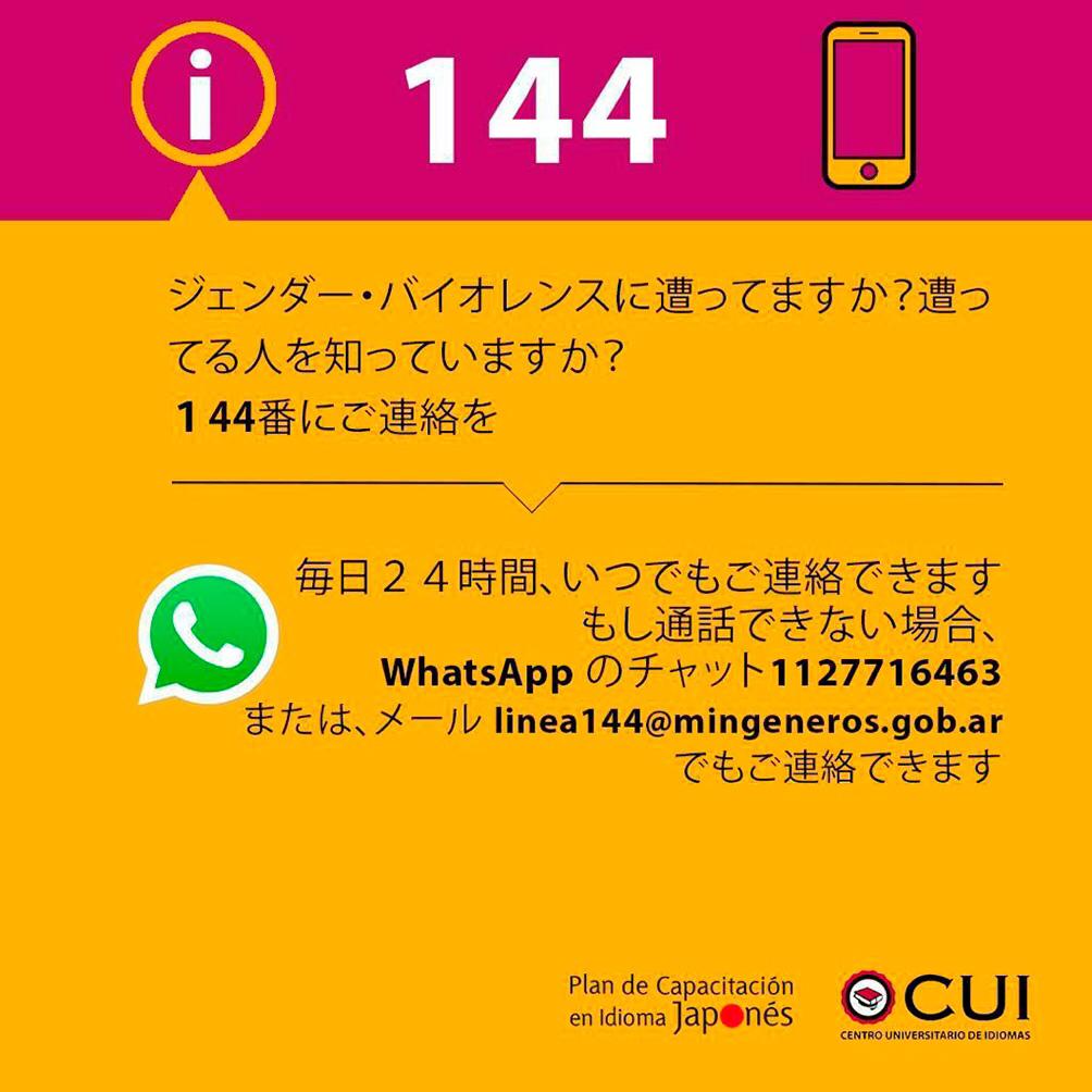 DF5371DA-E656-4EE2-9D1F-08B3C0C91C49